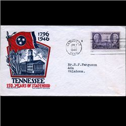 1946 US First Day Postal Cover (STM-2121)