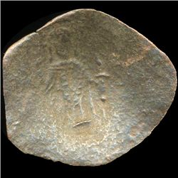 1000AD Byzantine Cup Coin Higher Grade (COI-9507)