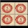1920 Liechtenstein 5h Postage Due 4 Block Error (STM-0452)