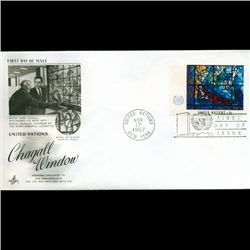1967 UN First Day Postal Cover (STM-2633)
