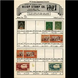 French Colonies Vintage Stamp Approval Card (STM-1702)