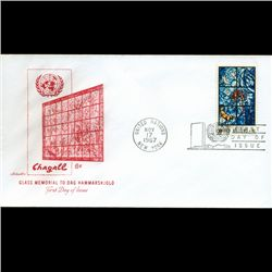 1967 UN First Day Postal Cover (STM-2618)