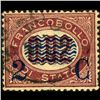 1878 Scarce Italy 2c Overprint Stamp (STM-1199)