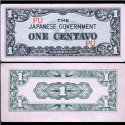 1942 WW2 Japan Occ. Philippines 1c Better Grade Note (CUR-07138)