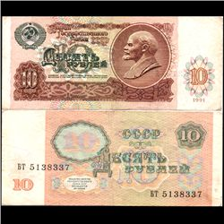1991 Russia 10 Ruble Note Circulated (CUR-06699)