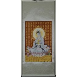 Chinese Silk Embroidery Hanging Scroll