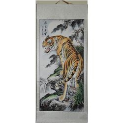 Chinese Watercolour Painting: Tiger Scroll