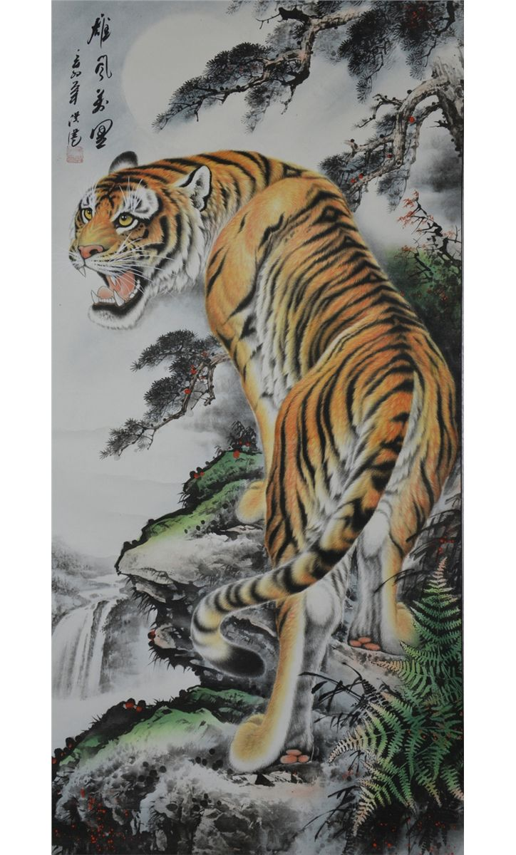 Viewing Gallery For - Chinese Tiger Art