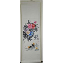 Chinese Watercolour Painting Scroll: Peonies