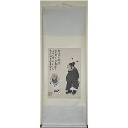 Chinese Watercolour Painting Scroll: Scolded Boy