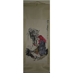 Huang Zhou Chinese Watercolour Hanging Scroll