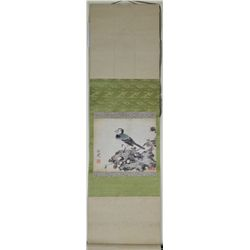 Yu Fei Yin Chinese Watercolour Hanging Scroll
