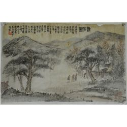 Fu Baoshi Chinese Watercolor on Paper