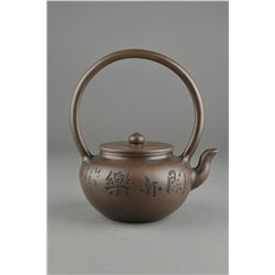 Chinese 1573-1648 Dated & Signed Yixing Tea Pot