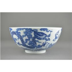 Chinese Blue & White Porcelain Bowl Qianlong