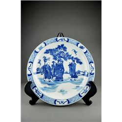 Chinese Blue & White Porcelain Charger Kangxi
