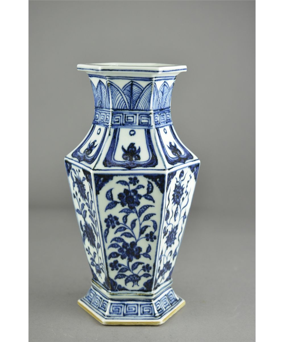 Chinese blue white porcelain vase ming xuande reviewsmspy