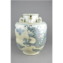 Chinese Ming Minyao Blue & White Porcelain Jar