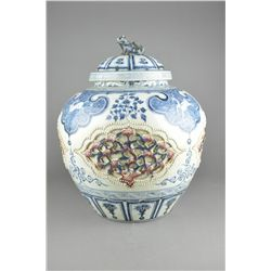 Chinese Yuan-Style Blue & White Porcelain Jar