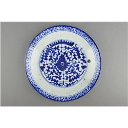 Chinese Export Blue & White Porcelain Plate Marked