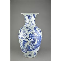 Chinese Qing Blue & White Porcelain Dragon Vase