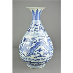 Chinese Blue & White Porcelain Yuhu Vase