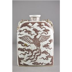 Chinese Copper Red Porcelain Flask Molded Dragons