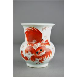 Chinese Copper Red Porcelain Vase Lion Tongzhi