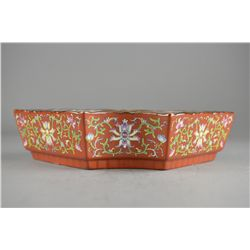 Chinese Copper Red Glazed Porcelain Water Bowl