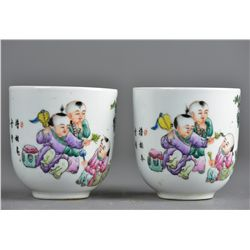 Pair of Doucai Porcelain Cups Guangxu