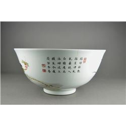 20th C. Chinese Famille Rose Bowl Qianlong