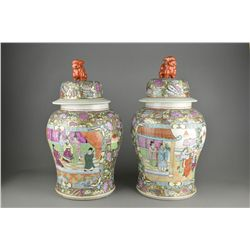 Chinese Canton Famille Rose Porcelain Jar w/ Lid