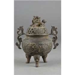 Chinese Bronze Tripod Censer Ming Xuande