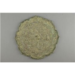 Chinese Tang-Style 8 Bracket Lobed Bronze Mirror
