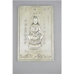 Chinese Silver Plated Plaque Guanyin Qianlong