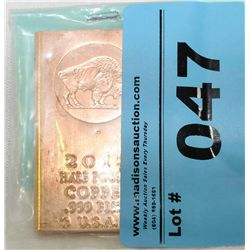 2011 Half Pound Copper Bullion Bar
