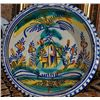 LARGE SPANISH MAJOLICA POTTERY BOWL LATE 19/EARLY 20