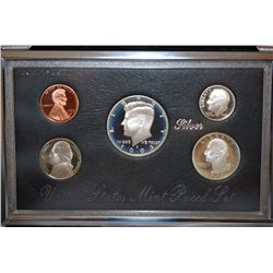 1993-S US Mint Premier Silver Proof Set; EST. $30-40