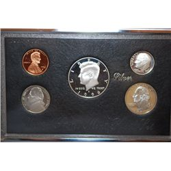1996-S US Mint Premier Silver Proof Set; EST. $30-40