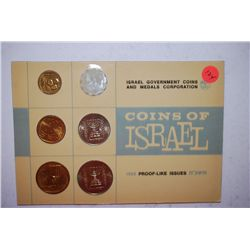 1965 Coins Of Israel Foreign Coin Set Proof-Like Issues; Israel Gov't Coins & Medals Corp.; EST. $3-