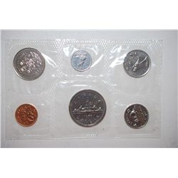 1977 Canada Mint Foreign Coin Set; UNC; EST. $5-10