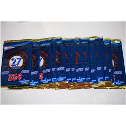 1993 MLB Nolan Ryan Baseball Trading Cards; Lot of 5 Cards; Unopened; Lot of 16 Packs; EST. $10-20