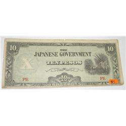 1940'S JAPANESE OCCUPATIONAL 10 TEN PESOS BILL SERIAL # PE