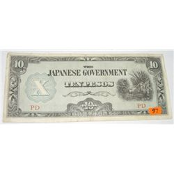 1940'S JAPANESE OCCUPATIONAL 10 TEN PESOS BILL SERIAL # PD