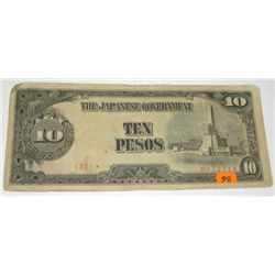 1940'S JAPANESE OCCUPATIONAL 10 TEN PESOS BILL SERIAL # 0832314