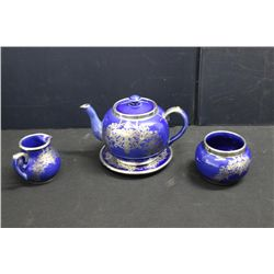 ENGLISH TEA SET BY SUDLOW'S BURSLEM ENGLAND SILVER OVERLAY