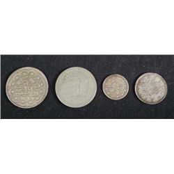 4 Early Silver Turkish Coins 5, 2, 1 Piastres