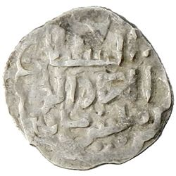 GOLDEN HORDE: Toqtamish, 1376-1395, AR dirham (1.18g), Balad, ND