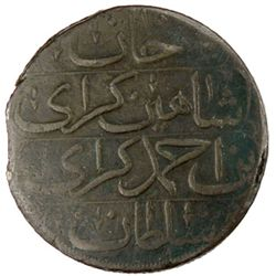 GIRAY KHANS: Shahin Giray, 1777-1783, AE kyrmis (50.67g), Baghcha-Saray, AH1191 year 5