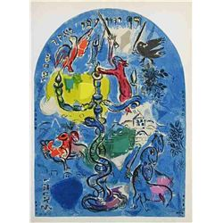 Marc Chagall Jerusalem Windows Lithograph